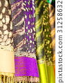 accessory colorfull    scarf    and headscarf 31258632