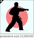 Martial arts. Karate fighter silhouette scene. 31260365