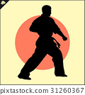 Martial arts. Karate fighter silhouette scene. 31260367
