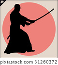 Martial arts. Karate fighter silhouette scene. 31260372