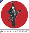 Martial arts. Karate fighter silhouette scene. 31260437
