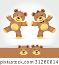 couple teddy bear on white background 31260814