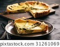 Homemade tart with asparagus and cheese 31261069