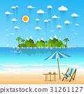 島 海岸 向量 31261127