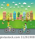 Couple Riding Bicycles In Public Park,  31261908