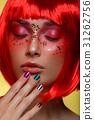 Beautiful girl in red wig 31262756