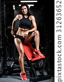 Fitness sexy mode on diet with long female legs gym. 31263652
