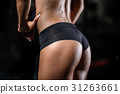 Pretty fitness sexy model luxury ass fat burning concept 31263661