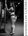 Pretty fitness sexy model luxury ass fat burning concept 31263681