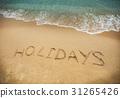 沙子 休假 假期 31265426