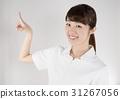 護士 一個年輕成年女性 女生 31267056