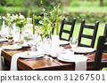 桌子 桌 婚礼 31267501