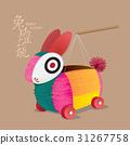 Rabbit lantern 31267758