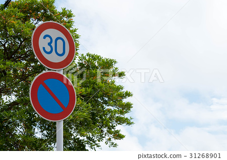 traffic image, road sign, community road 31268901