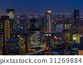 Osaka city skyline at the landmark Umeda District 31269884