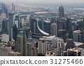 在泰國,曼谷的建築物 31275466