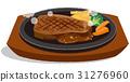 스테이크 쇠고기 31276960