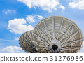 parabolic satellite dish space technology receiver 31276986