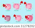 cute cartoon intestine 31278202