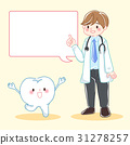 cartoon doctor with tooth 31278257