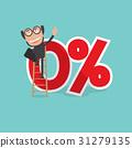 Businessman Reach A Zero Percent Interest Symbol 31279135