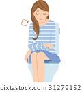 loo, restroom, toilet 31279152