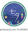 칠석 원형 일본어 문자가 대나무 31280865