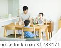 父母和小孩 親子 爸爸 31283471
