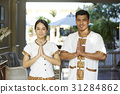 Hotel staff welcome guests in Thai style with a fresh smile 31284862