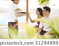 The couple is happy when receiving fruit juice from waitress 31284899