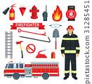 消防员 职业 矢量 31285451