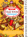 fast, food, poster 31285455