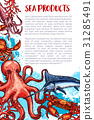 Vector seafood and fish sea product market poster 31285491