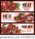 Vector meat product banners for butchery shop 31285610