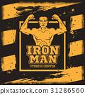 vector muscle bodybuilder 31286560
