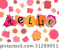 Salutatory card with lettering Hello 31289051