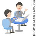 vector, vectors, business 31292298