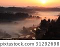 sunrise, sea of clouds, hoshi toge 31292698