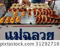 Street food stall in Bangkok, Thailand 31292716