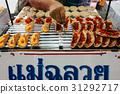 Street food stall in Bangkok, Thailand 31292717