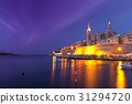 Valletta Skyline at night, Malta 31294720