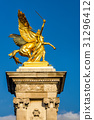Pont Alexandre III in Paris 31296412