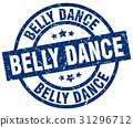 belly dance blue round grunge stamp 31296712