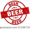 beer round red grunge stamp 31296719