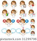 護士 女生 女孩 31299796