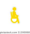 wheelchair wheel vector 31300068