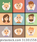 Vector set beautiful emoticons face of people 31301556