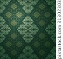 pattern vector seamless 31302303