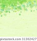 翠綠 鮮綠 青楓 31302427