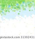 翠綠 鮮綠 青楓 31302431